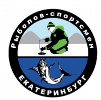 эмблема рыбак 5.png