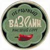 Кубок России по мормышке - последнее сообщение от sabaneev